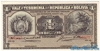 1 Боливиано выпуска 1902 года, Боливия. Подробнее...