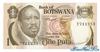 1 Пула выпуска 1976 года, Ботсвана. Подробнее...