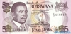 5 Пул выпуска 1992 года, Ботсвана. Подробнее...