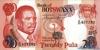 20 Пул выпуска 1993 года, Ботсвана. Подробнее...