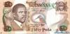 50 Пул выпуска 1997 года, Ботсвана. Подробнее...