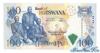 100 Пул выпуска 2000 года, Ботсвана. Подробнее...