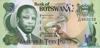 10 Пул выпуска 2002 года, Ботсвана. Подробнее...