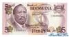 5 Пул выпуска 1976 года, Ботсвана. Подробнее...