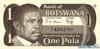 1 Пула выпуска 1983 года, Ботсвана. Подробнее...