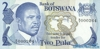 2 Пулы выпуска 1982 года, Ботсвана. Подробнее...