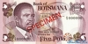 5 Пул выпуска 1982 года, Ботсвана. Подробнее...