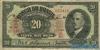 20 Мильрейсов выпуска 1923 года, Бразилия. Подробнее...
