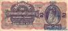 2 Мильрейса выпуска 1918 года, Бразилия. Подробнее...