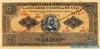 2 Мильрейса выпуска 1920 года, Бразилия. Подробнее...