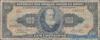 100 Крузейро выпуска 1959 года, Бразилия. Подробнее...