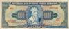 1000 Крузейро выпуска 1953 года, Бразилия. Подробнее...