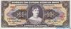 50 Крузейро выпуска 1960 года, Бразилия. Подробнее...