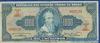 1000 Крузейро выпуска 1962 года, Бразилия. Подробнее...