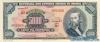 5000 Крузейро выпуска 1963 года, Бразилия. Подробнее...