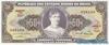 50 Крузейро выпуска 1963 года, Бразилия. Подробнее...