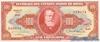 100 Крузейро выпуска 1963 года, Бразилия. Подробнее...