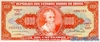 1000 Крузейро выпуска 1963 года, Бразилия. Подробнее...