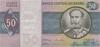 50 Крузейро выпуска 1980 года, Бразилия. Подробнее...