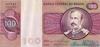 100 Крузейро выпуска 1974 года, Бразилия. Подробнее...
