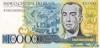 100000 Крузейро выпуска 1985 года, Бразилия. Подробнее...