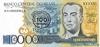 100 Крузадо - 100000 Крузейро выпуска 1985 года, Бразилия. Подробнее...
