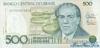 500 Крузадо выпуска 1987 года, Бразилия. Подробнее...