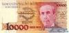 10000 Крузадо выпуска 1989 года, Бразилия. Подробнее...