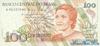100 Крузадо Новых выпуска 1989 года, Бразилия. Подробнее...