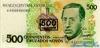 500 Крузейро выпуска 1990 года, Бразилия. Подробнее...