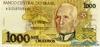 1.000 Крузейро выпуска 1990 года, Бразилия. Подробнее...