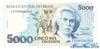 5000 Крузейро выпуска 1990 года, Бразилия. Подробнее...