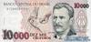 10000 Крузейро выпуска 1992 года, Бразилия. Подробнее...