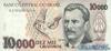10000 Крузейро выпуска 1990 года, Бразилия. Подробнее...
