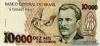 10.000 Крузейро выпуска 1992 года, Бразилия. Подробнее...