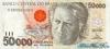 50000 Крузейро выпуска 1992 года, Бразилия. Подробнее...