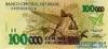 100.000 Крузейро выпуска 1992 года, Бразилия. Подробнее...