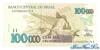 100000 Крузейро выпуска 1990 года, Бразилия. Подробнее...