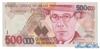 500000 Крузейро выпуска 1990 года, Бразилия. Подробнее...