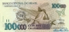 100 Крузейро - 100000 Крузейро выпуска 1993 года, Бразилия. Подробнее...