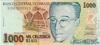 1000 Крузейро выпуска 1993 года, Бразилия. Подробнее...