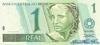 1 Реал выпуска 1944 года, Бразилия. Подробнее...