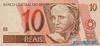 10 Крузейро выпуска 1994 года, Бразилия. Подробнее...