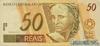 50 Крузейро выпуска 1994 года, Бразилия. Подробнее...