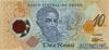 10 Крузейро выпуска 2000 года, Бразилия. Подробнее...