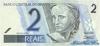 2 Крузейро выпуска 2001 года, Бразилия. Подробнее...