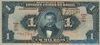 1 Мильрейс выпуска 1919 года, Бразилия. Подробнее...
