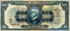 100 Мильрейсов выпуска 1925 года, Бразилия. Подробнее...