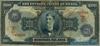 200 Мильрейсов выпуска 1925 года, Бразилия. Подробнее...