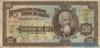 200 Мильрейсов выпуска 1936 года, Бразилия. Подробнее...